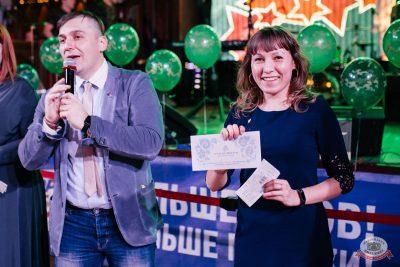 День защитника Отечества, 23 февраля 2019 - Ресторан «Максимилианс» Челябинск - 41