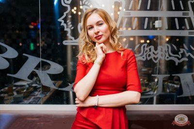День защитника Отечества, 23 февраля 2019 - Ресторан «Максимилианс» Челябинск - 43