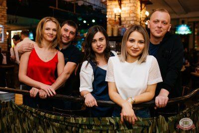 День защитника Отечества, 23 февраля 2019 - Ресторан «Максимилианс» Челябинск - 44