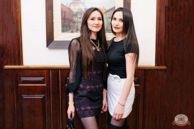 День защитника Отечества, 23 февраля 2019 - Ресторан «Максимилианс» Челябинск - 47