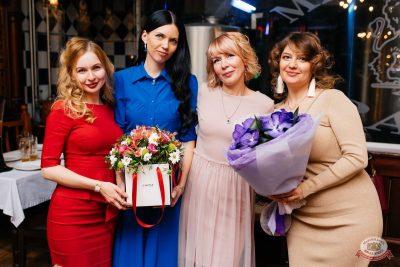 День защитника Отечества, 23 февраля 2019 - Ресторан «Максимилианс» Челябинск - 48