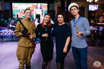 День защитника Отечества, 23 февраля 2019 - Ресторан «Максимилианс» Челябинск - 5