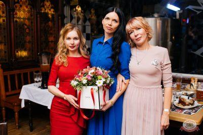 День защитника Отечества, 23 февраля 2019 - Ресторан «Максимилианс» Челябинск - 51