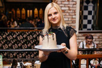 День защитника Отечества, 23 февраля 2019 - Ресторан «Максимилианс» Челябинск - 52