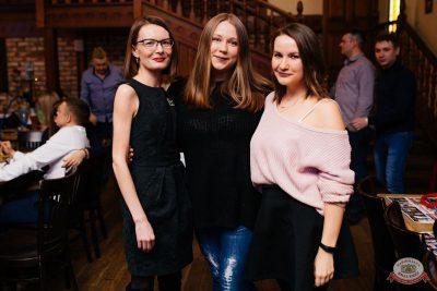 День защитника Отечества, 23 февраля 2019 - Ресторан «Максимилианс» Челябинск - 54