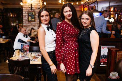День защитника Отечества, 23 февраля 2019 - Ресторан «Максимилианс» Челябинск - 56