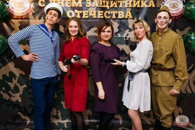 День защитника Отечества, 23 февраля 2019 - Ресторан «Максимилианс» Челябинск - 7