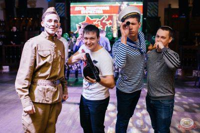 День защитника Отечества, 23 февраля 2019 - Ресторан «Максимилианс» Челябинск - 8