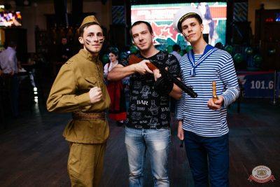День защитника Отечества, 23 февраля 2019 - Ресторан «Максимилианс» Челябинск - 9