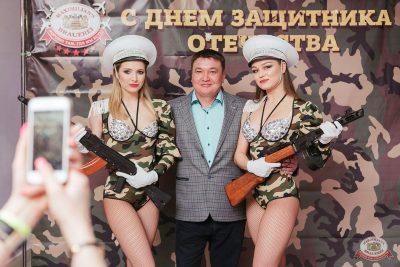 День защитника Отечества, 22 февраля 2019 - Ресторан «Максимилианс» Челябинск - 1