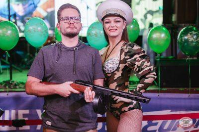 День защитника Отечества, 22 февраля 2019 - Ресторан «Максимилианс» Челябинск - 13