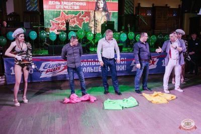 День защитника Отечества, 22 февраля 2019 - Ресторан «Максимилианс» Челябинск - 18