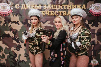 День защитника Отечества, 22 февраля 2019 - Ресторан «Максимилианс» Челябинск - 2