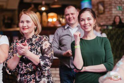 День защитника Отечества, 22 февраля 2019 - Ресторан «Максимилианс» Челябинск - 22