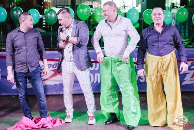 День защитника Отечества, 22 февраля 2019 - Ресторан «Максимилианс» Челябинск - 24