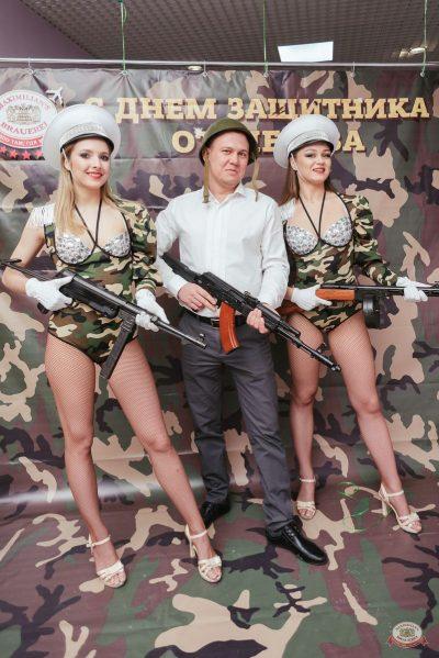 День защитника Отечества, 22 февраля 2019 - Ресторан «Максимилианс» Челябинск - 3