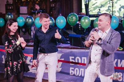 День защитника Отечества, 22 февраля 2019 - Ресторан «Максимилианс» Челябинск - 30