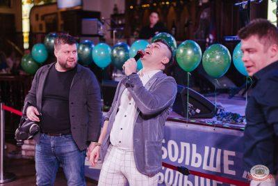 День защитника Отечества, 22 февраля 2019 - Ресторан «Максимилианс» Челябинск - 33
