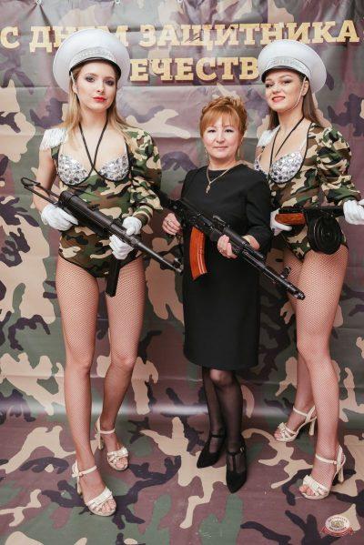 День защитника Отечества, 22 февраля 2019 - Ресторан «Максимилианс» Челябинск - 4