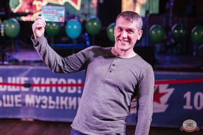 День защитника Отечества, 22 февраля 2019 - Ресторан «Максимилианс» Челябинск - 43