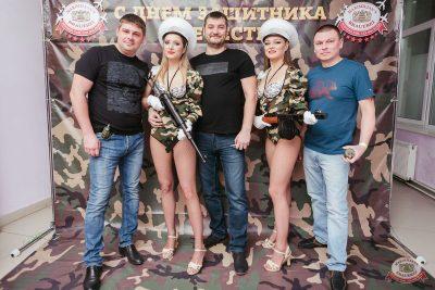 День защитника Отечества, 22 февраля 2019 - Ресторан «Максимилианс» Челябинск - 5