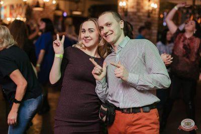День защитника Отечества, 22 февраля 2019 - Ресторан «Максимилианс» Челябинск - 57