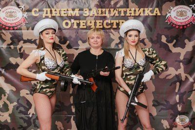 День защитника Отечества, 22 февраля 2019 - Ресторан «Максимилианс» Челябинск - 6