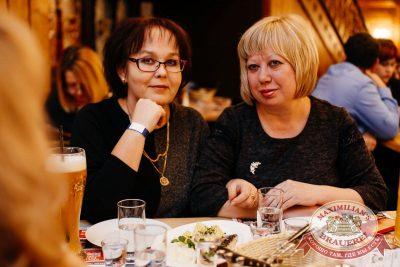 Mr. Credo, 1 марта 2018 - Ресторан «Максимилианс» Челябинск - 11