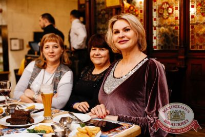 Mr. Credo, 1 марта 2018 - Ресторан «Максимилианс» Челябинск - 12