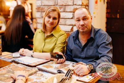 Mr. Credo, 1 марта 2018 - Ресторан «Максимилианс» Челябинск - 16
