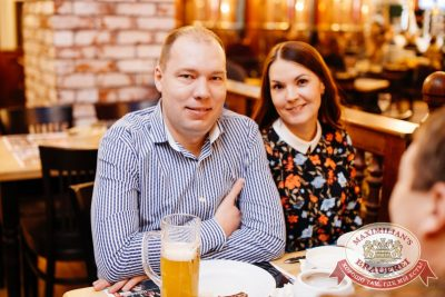 Mr. Credo, 1 марта 2018 - Ресторан «Максимилианс» Челябинск - 18