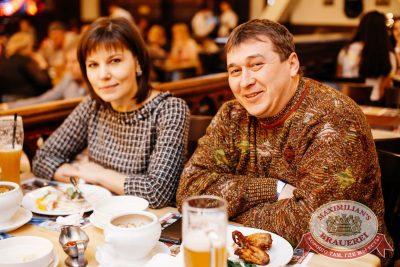 Mr. Credo, 1 марта 2018 - Ресторан «Максимилианс» Челябинск - 19