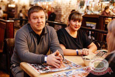 Mr. Credo, 1 марта 2018 - Ресторан «Максимилианс» Челябинск - 26
