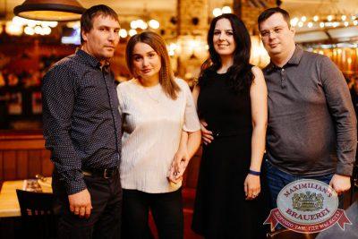Mr. Credo, 1 марта 2018 - Ресторан «Максимилианс» Челябинск - 27