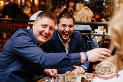 Mr. Credo, 1 марта 2018 - Ресторан «Максимилианс» Челябинск - 28