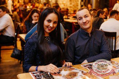 Mr. Credo, 1 марта 2018 - Ресторан «Максимилианс» Челябинск - 32