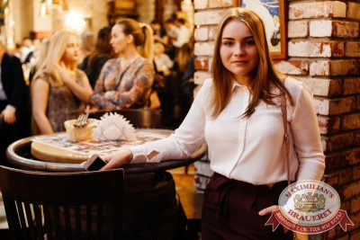 Mr. Credo, 1 марта 2018 - Ресторан «Максимилианс» Челябинск - 39
