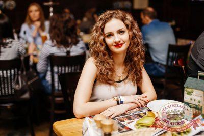 Mr. Credo, 1 марта 2018 - Ресторан «Максимилианс» Челябинск - 46