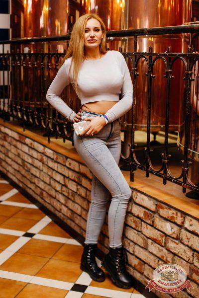 Mr. Credo, 1 марта 2018 - Ресторан «Максимилианс» Челябинск - 50