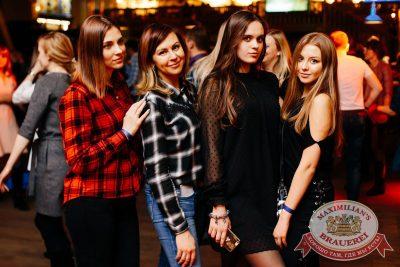 Mr. Credo, 1 марта 2018 - Ресторан «Максимилианс» Челябинск - 54