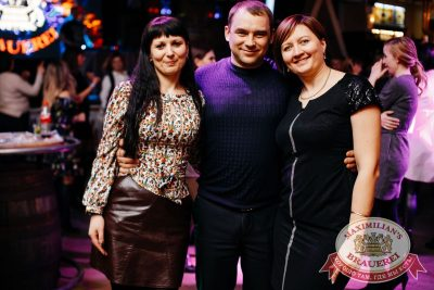 Mr. Credo, 1 марта 2018 - Ресторан «Максимилианс» Челябинск - 55