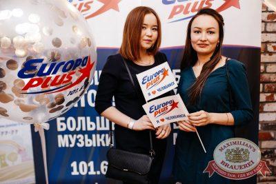 Serebro, 21 марта 2018 - Ресторан «Максимилианс» Челябинск - 11