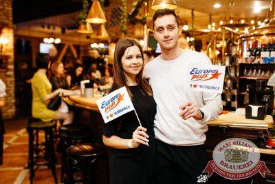 Serebro, 21 марта 2018 - Ресторан «Максимилианс» Челябинск - 14