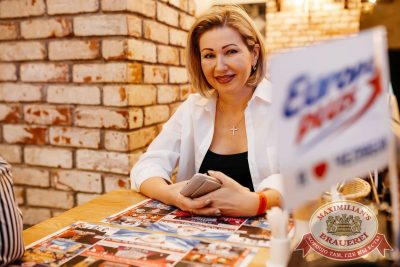 Serebro, 21 марта 2018 - Ресторан «Максимилианс» Челябинск - 15
