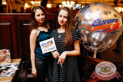 Serebro, 21 марта 2018 - Ресторан «Максимилианс» Челябинск - 18