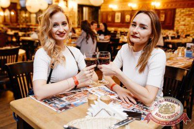Serebro, 21 марта 2018 - Ресторан «Максимилианс» Челябинск - 20