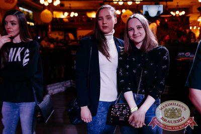 Serebro, 21 марта 2018 - Ресторан «Максимилианс» Челябинск - 22