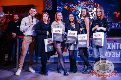 Serebro, 21 марта 2018 - Ресторан «Максимилианс» Челябинск - 25
