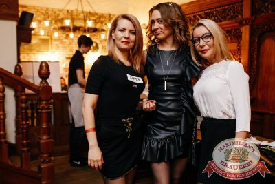 Serebro, 21 марта 2018 - Ресторан «Максимилианс» Челябинск - 27