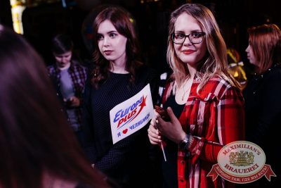 Serebro, 21 марта 2018 - Ресторан «Максимилианс» Челябинск - 29